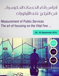 Measurement of Public Services .. The art of focusing on the Vital Few